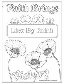 printable faith coloring pages children s gems in my treasure box faith brings victory