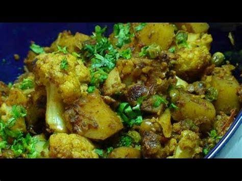 Manjula S Kitchen Aloo Gobi by Aloo Gobi Potatoes Cauliflower Recipe By Manjula