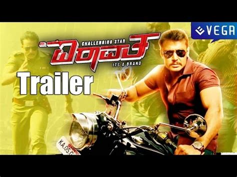chingaara 2015 darshan deepika dubbed hindi movies airavata 2016 hindi dubbed full movie vardi wala the
