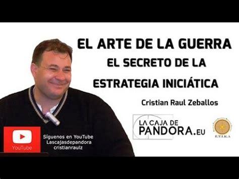el secreto de la 8432229954 el arte de la guerra el secreto de la estrategia inici 225 tica primera parte youtube