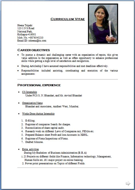 model bio template sle of a resume format