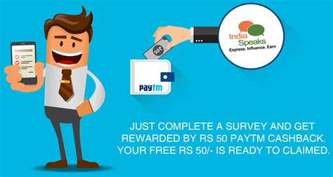 Short Surveys For Money - live indiaspeaks paytm loot fill short survey get rs 50 paytm cash