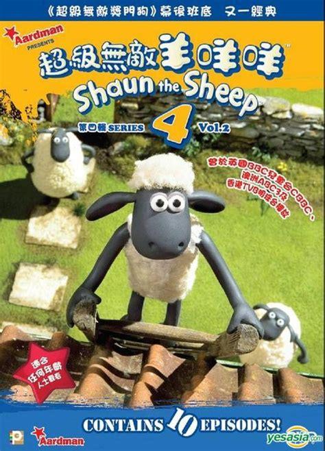 Dvd Shaun The Sheep Season 3 Complete Series yesasia shaun the sheep series 4 dvd vol 2 hong kong version dvd panorama hk anime