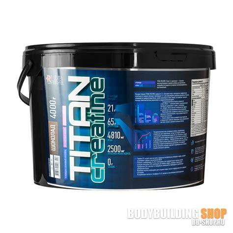 r line titan creatine 1200g titan creatine 4000г гейнер высокоуглеводный от rline
