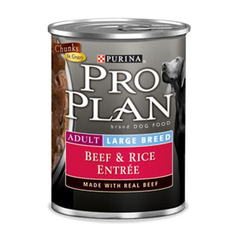 purina pro plan puppy walmart purina pro plan coupons 2017 2018 best cars reviews