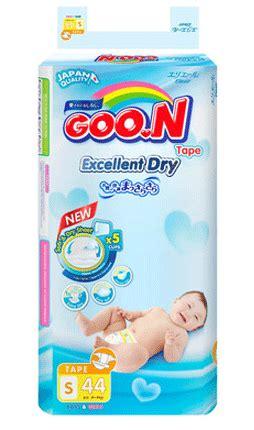 Goon S44 by Bỉm D 225 N Goon Slim S44 4 8kg