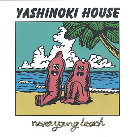 house discography レビュー rooftop
