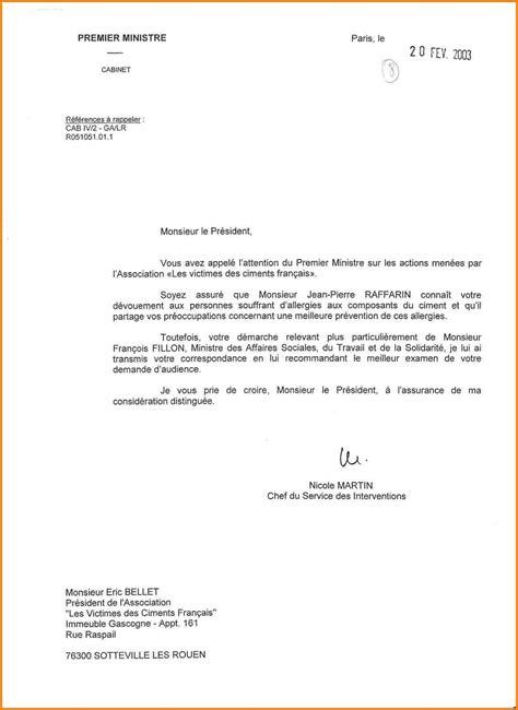 Exemple De Lettre Demande De Reclassement 3 lettre de refus de reclassement suite inaptitude
