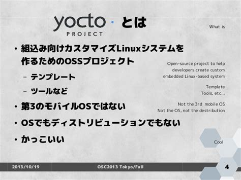 embedded linux development using yocto projects second edition learn to leverage the power of yocto project to build efficient linux based products books introduction to yocto project let s make customized