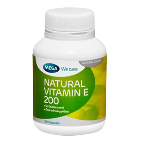 Vitamin Zeman Megawecare Products