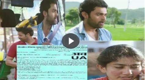 thor movie watch online in tamil thor movie watch online in telugu online telugu fidaa