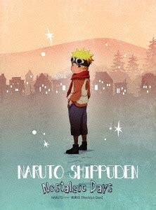 sasuke tv series wikipedia the free encyclopedia naruto shippuden season 21 wikipedia