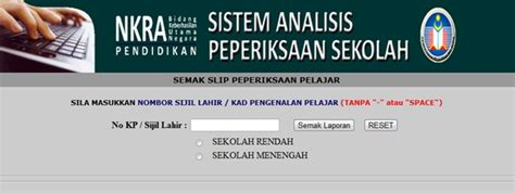 online tutorial upsr semak online keputusan peperiksaan upsr