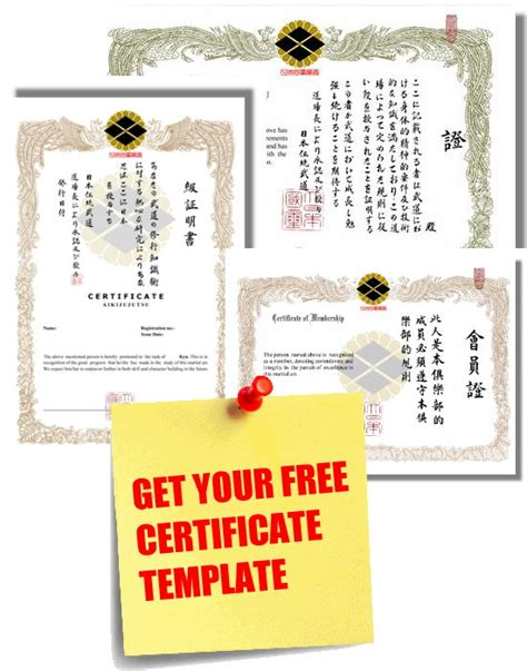 free martial arts certificates download samtopp