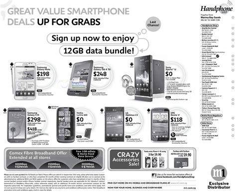 Handphone Samsung Tab 2 handphone shop samsung galaxy note tab 2 7 0 s iii sony