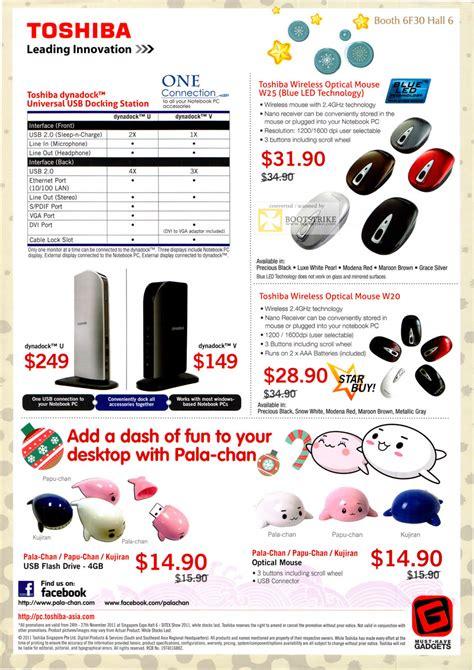 Toshiba Pala Chan Mouse Series Putih newstead toshiba dynadock universal usb station wireless optical mouse w25 w20 pala