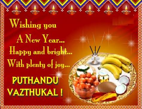 new year tamil messages tamil puthandu new year 2014 wallpapers wishes greetings sms
