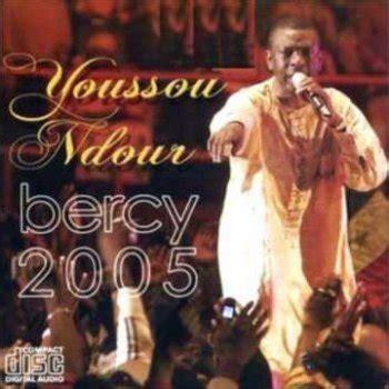 seven seconds testo xaliss testo youssou n dour testi canzoni mtv