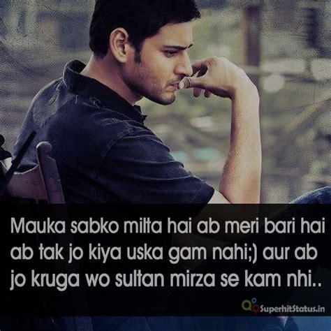 facebook attitude shayari attitude status or royal nawabi boy in hindi status with image