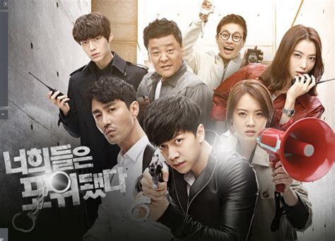 lee seung gi go ara you re all surrounded twenty2 blog cha seung won lee seung gi and go ara s