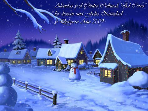 felicitacin navidad 2008 del blog aula de reli aula de reli 161 feliz navidad y feliz a 241 o nuevo 2009 alcuetas