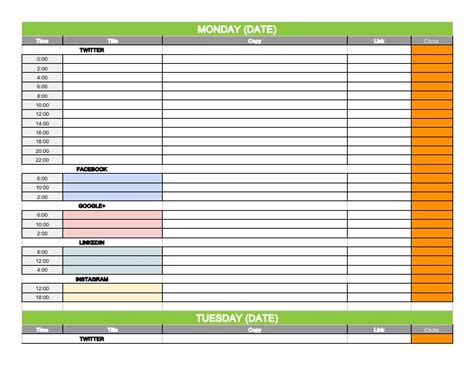 social media calendar template 2016 calendar template 2016