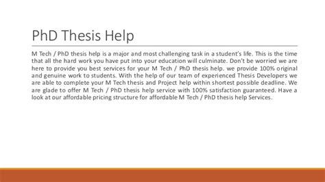 doctoral dissertation help phd thesis wiki