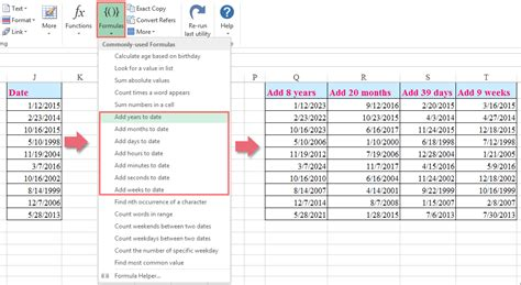 work track salary calculator for android free download at apk here