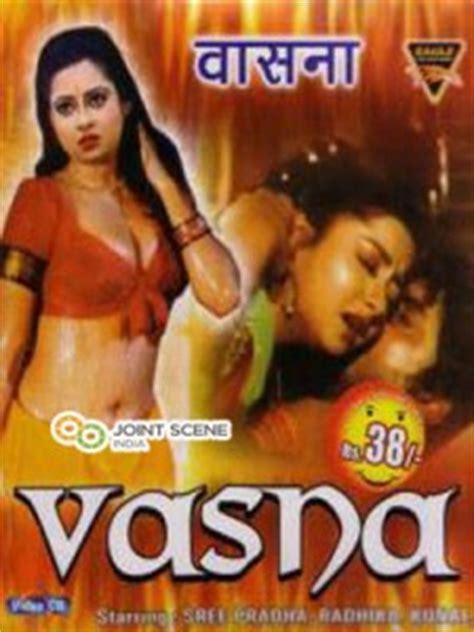 film india hot film india hot bhojpuri sargam hindi hot movie