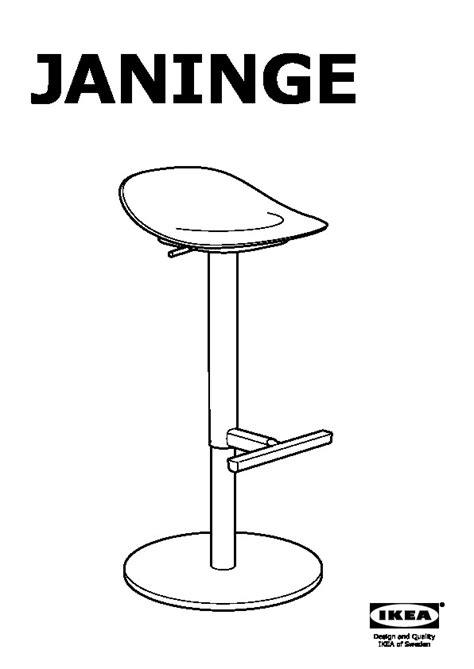 Ikea Janinge Bar Stool by Janinge Bar Stool White Ikea United States Ikeapedia