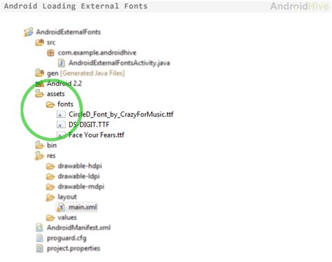 android layoutinflater external xml android using external fonts