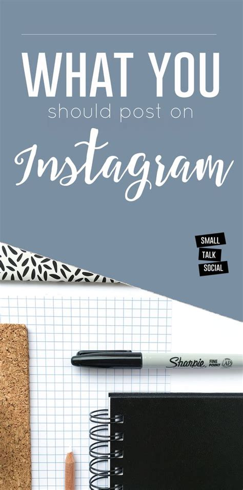5 Ideas To Check Out by What Should You Post On Instagram Digital