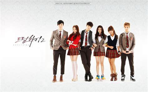 High Hell Korea 9839 schools in korean dramas and not so impressive edition mydramalist
