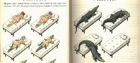 libro el colegio mas raro el libro m 225 s raro del mundo