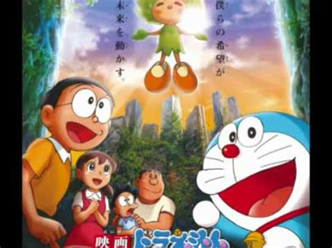 doraemon movie ending doraemon movie 28 te wo tsunagou youtube