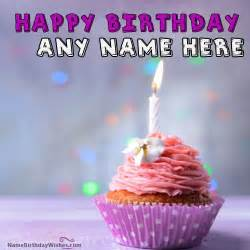 best cupcakes wishes for birthday with name