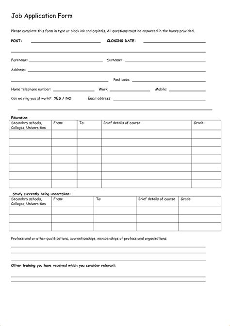 Basic Application Form Template 10 basic application formagenda template sle