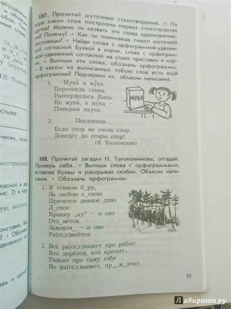 дидактический материал к учебнику математики 3 класс