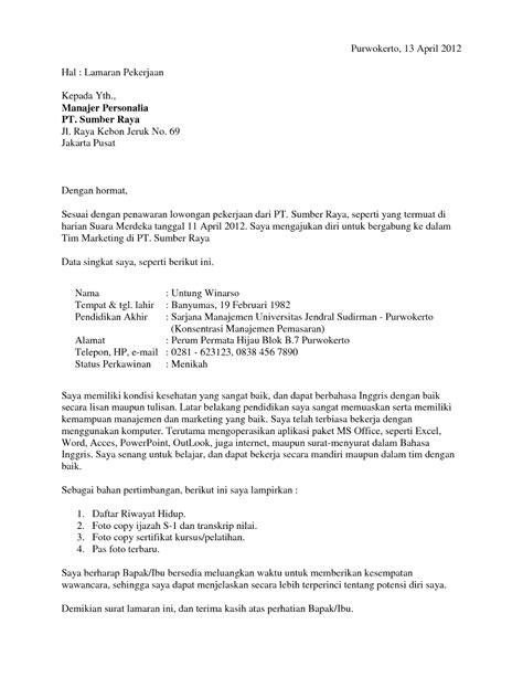 contoh surat lamaran kerja lowongan kerja terbaru 2013