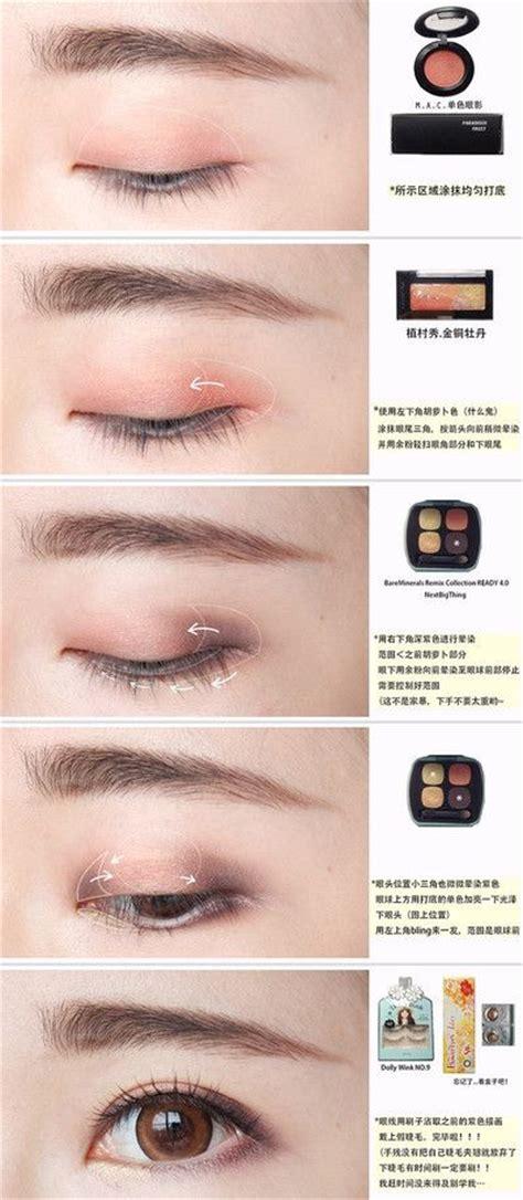 tutorial make up korea cowok 25 best ideas about japanese makeup on pinterest asian