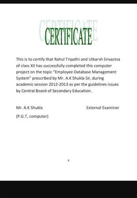 certificate for school certificate for school project certificates templates free