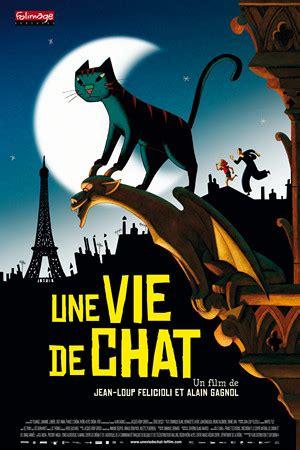 best french animation movie film animasi perancis prancis best french animation movie film animasi perancis prancis