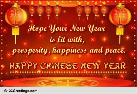chinese  year fireworks cards  chinese  year fireworks wishes