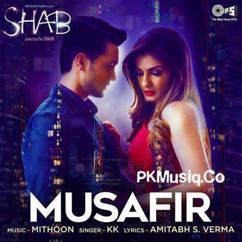 song mp3 2017 tubelight 2017 mp3 songs pkmusiq co
