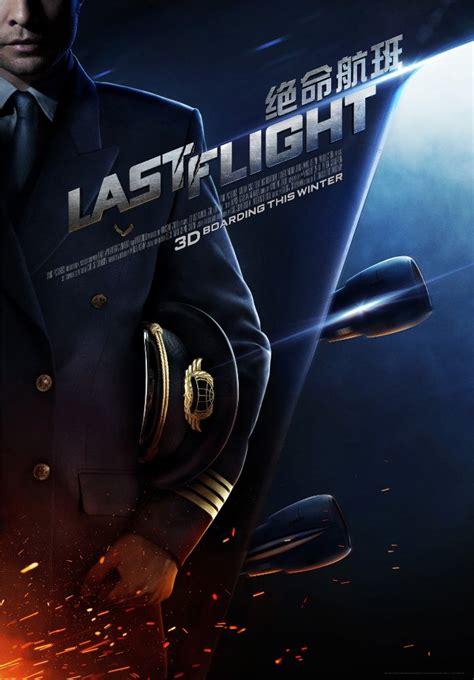The Last Flight last flight last flight 2014 cinemarx