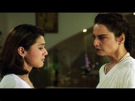 download film dil laga liya download secrets revealed by rekha dil hai tumhara scene