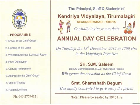 Invitation Letter Format School Function Invitation Format For Annual Function Invite