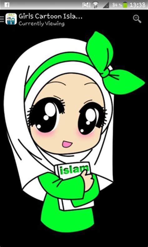 wallpaper cartoon islamic pin wallpaper islamic cartoon girls on pinterest
