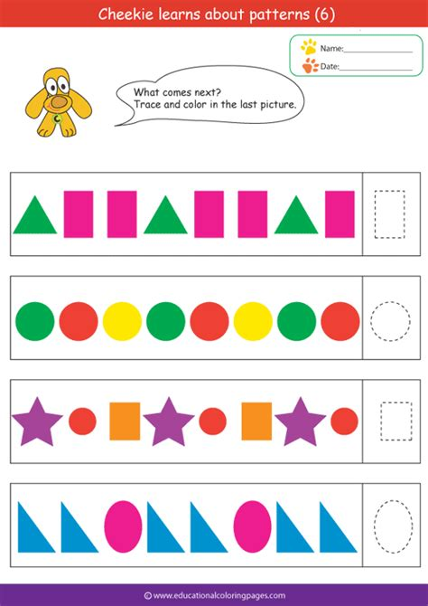 abc pattern for kindergarten abab pattern worksheets for preschool kindergarten ab