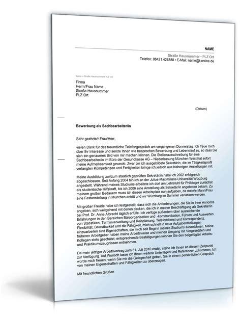 Anschreiben Bewerbung Buchhalter bewerbungsschreiben muster bewerbungsschreiben sachbearbeiter
